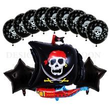 13pcs/lot New Cartoon Pirate Boat Aluminum Balloon Festival Party Decorative Balloon 18inch Skull balloon 3.2g latex baby shower