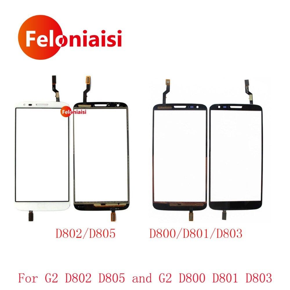 High Quality 5.2 For LG G2 D802 D805 and G2 D800 D801 D803 Touch Screen Digitizer Sensor Outer Glass Lens Panel+Tracking