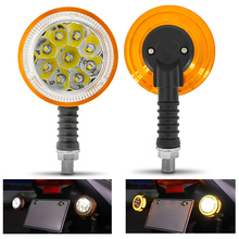 Racbox 1pair motorcycle turn signal Multi mode  LED Turn Signal CNC Aluminum intermitentes moto universal indicator
