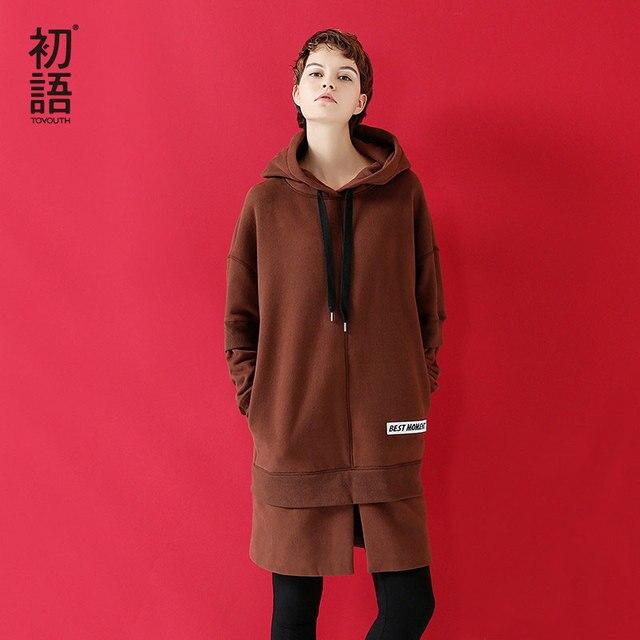 Toyouth 2019 New Korean Hoodie Dress Women Long Hooded Sweatshirt Loose  Fleece Warm Moletons Feminino Black 90a3dbc8a4
