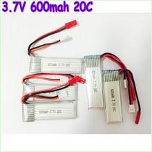 Wholesale 5pcs lot Lipo font b battery b font 3 7V 600mAh 20C for Walkera QR