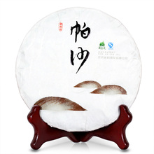 Puerh tea health care vintage tea option Chinese yunnan puer pu er 357g cake 07 tea raw material  the health pu-erh food free