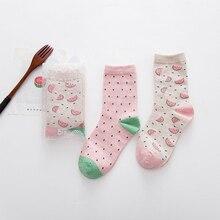 Kha Zix Brand 2 Pairs Combed Cotton Brand Women Men Socks,3d Cartoon Watermelon Seeds Colorful Dress Socks with Gift Box