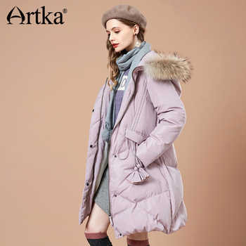 ARTKA 2018 Autumn and Winter New Women Solid  90% White Duck Down Jacket Tassels Warm Fur Collar Female Hooded Coat YK10683D - DISCOUNT ITEM  50% OFF All Category