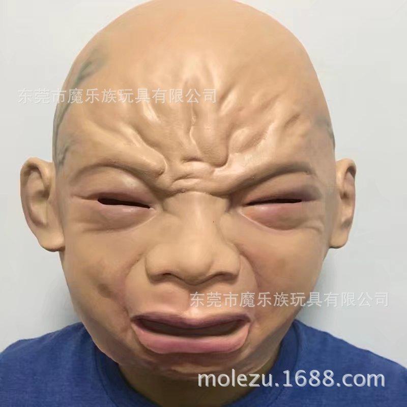 Живой улыбка плач ребенка Маска Полный глава плачет маска на лицо головные Уборы Хэллоуин на день рождения вечерние дом с привидениями Ужас...