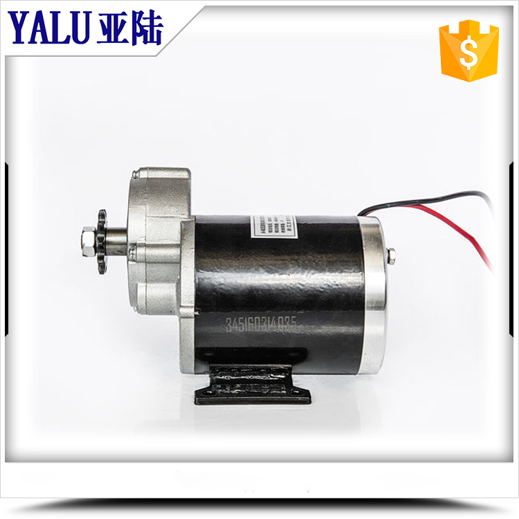 China electric motorized motor E Trike for golf cart MY1020Z 600W  36V  Permanent Magnet DC Motor цены