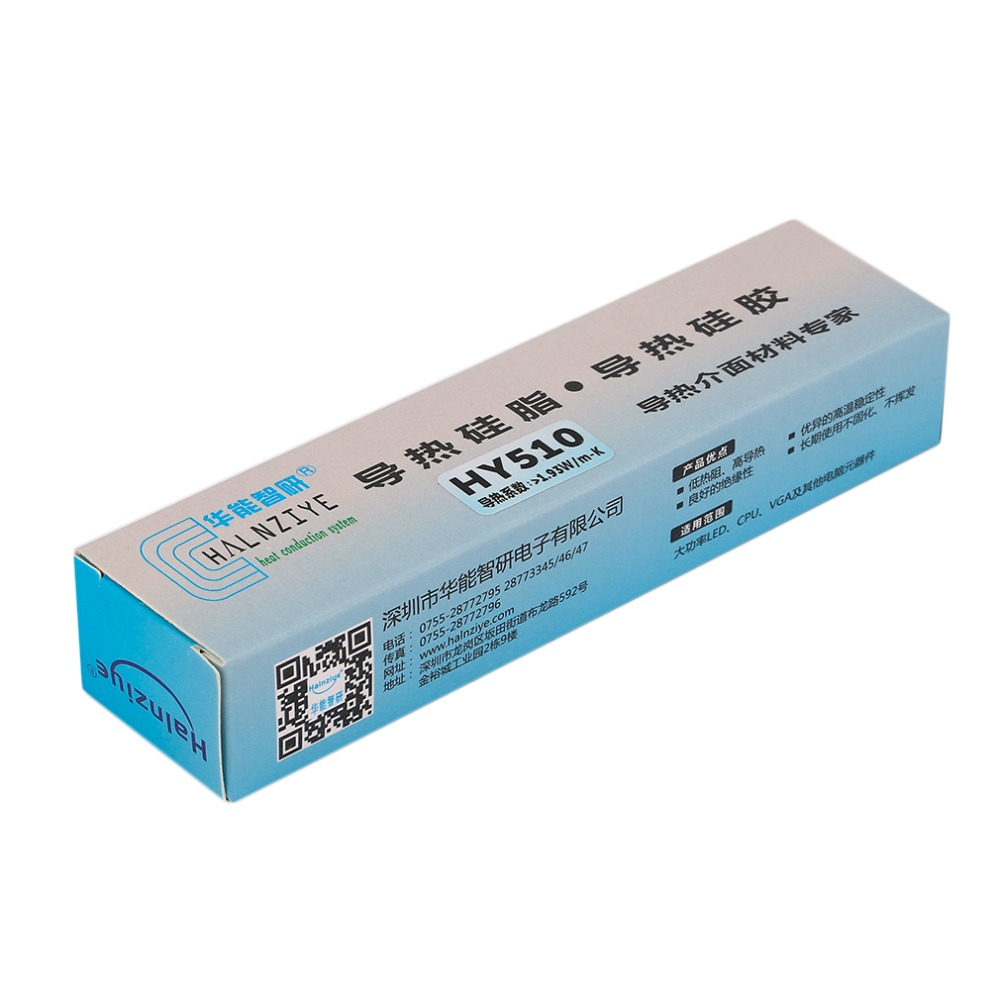 Thermal Compound Thermal Paste Large Needle HY510-ST100 Apply to CPU VGA LED Chipset & PC Components Conductive Plaster Sink