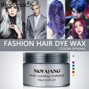 Восковая краска для волос Seven Color s, одноразовая формовочная паста, бабушка серая, зеленая, восковой крем для волос, продукт для укладки шокол...