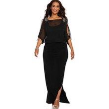 2016 artı boyutu elbise kadın seksi elbiseler parti gece kulübü Seksi siyah elbise güz Kare Yaka Kat Uzunlukta artı boyutu elbise