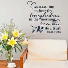 Стикеры из Библии с Псалом 143  8, виниловые наклейки на стену с испанской раскладкой, наклейки на стену для христианской гостиной, спальни, декоративные обои 2SJ17