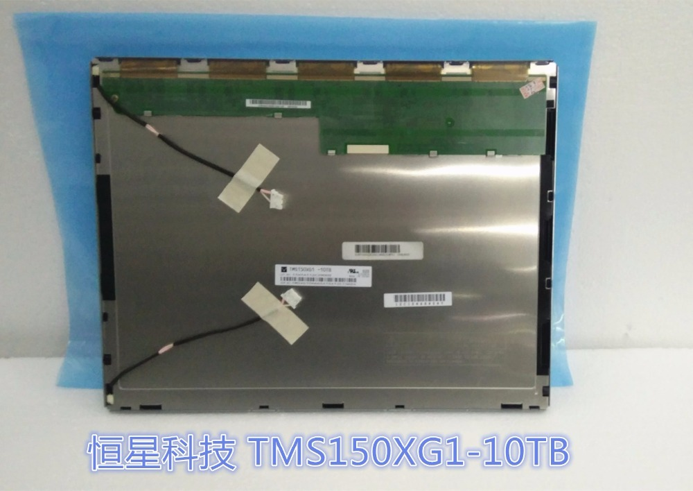 TMS150XG1-10TB LCD display screens pd050vl1 lf lcd display screens