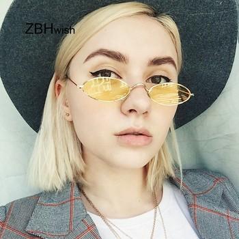 Retro małe owalne okulary przeciwsłoneczne damskie kobiece Vintage Hip Hop czarne okulary Retro okulary lady luksusowe markowe okulary tanie i dobre opinie ZBHWISH Kobiety Stop Lustro Antyrefleksyjną UV400 Dla dorosłych Poliwęglan 52mm 25mm