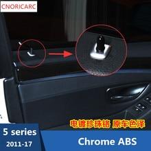 Cnoricarc 1 компл. Хром ABS двери автомобиля болт круг декоративная крышка наклейки для BMW 5 серии F10 F18 520 523 525 2011-17