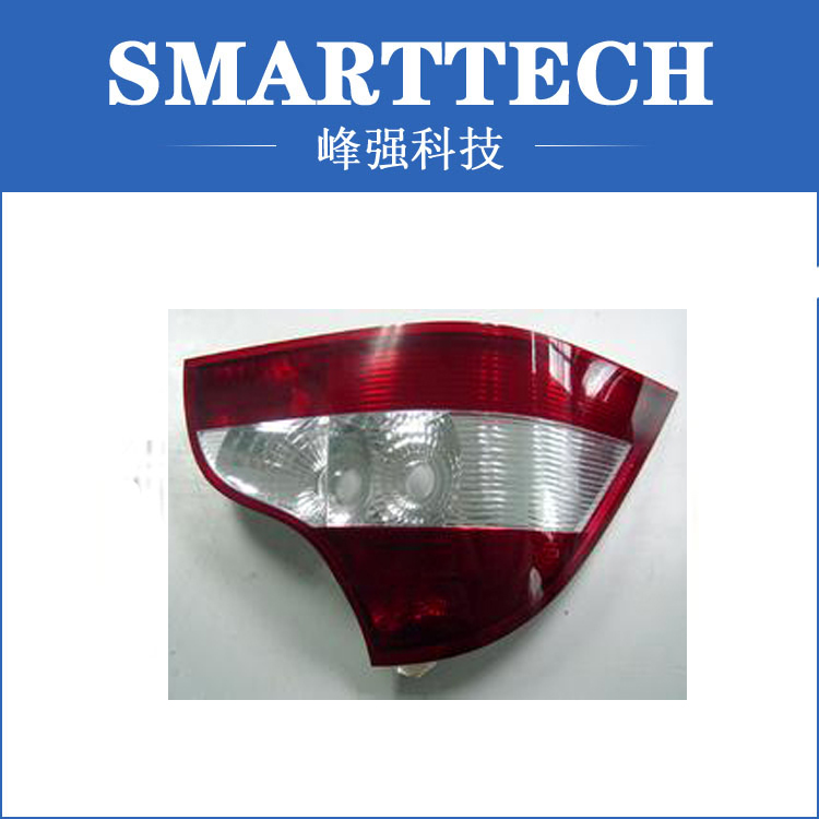 Mold for plastic car light cover plastic mold for household product case