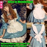 Alice Harikalar Cosplay Kostüm Suit (Tek parça Elbise + Apron + Şapkalar), Yarım Kollu Lolita Hizmetçi Yüklenen Üniforma Giyim Çalış