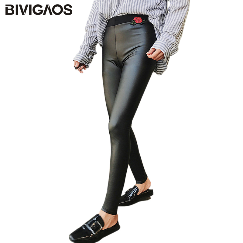BIVIGAOS Fall New Women Matte PU Leather Leggings Embroidery Rose Elastic Leather Pants Gothic Punk Slim Legging Pants For Women