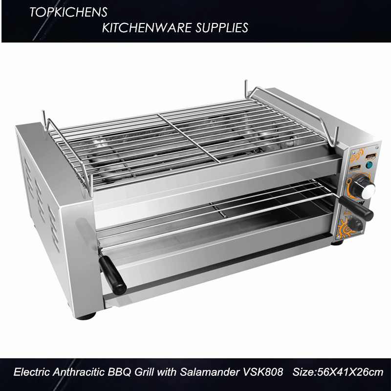 Electric Commerical BBQ Grill With Salamander VSK808 commerical electric grill  griddle veg 830
