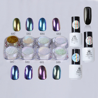 BORN PRETTY 12Pcs Set Shinning Chameleon Mirror Nail Glitter Powder Black UV Nail Gel Polish Gorgeous