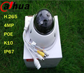 Dahua 4MP IP Dome Camera  HD 1080p H.265  night vision  security cctv   POE network camera IK10 IP67  DH-IPC-HDBW4431R-AS