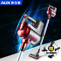 DHL Free Shipping Household Vacuum Cleaner Handheld Carpet Type Robot Vacuum Cleaner High Power Strong Vacuum