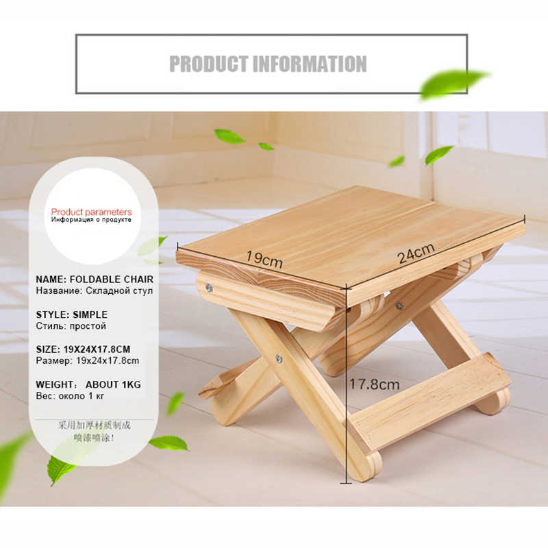Портативный 24x19x17,8 см пляжный стул простой деревянный складной стул уличная мебель рыболовные стулья современный маленький стул кемпинг стул
