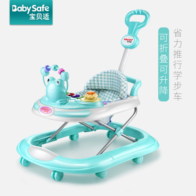 Baby Foldable Walker,Childrens Multi-Function Trolley-Green Baby Products