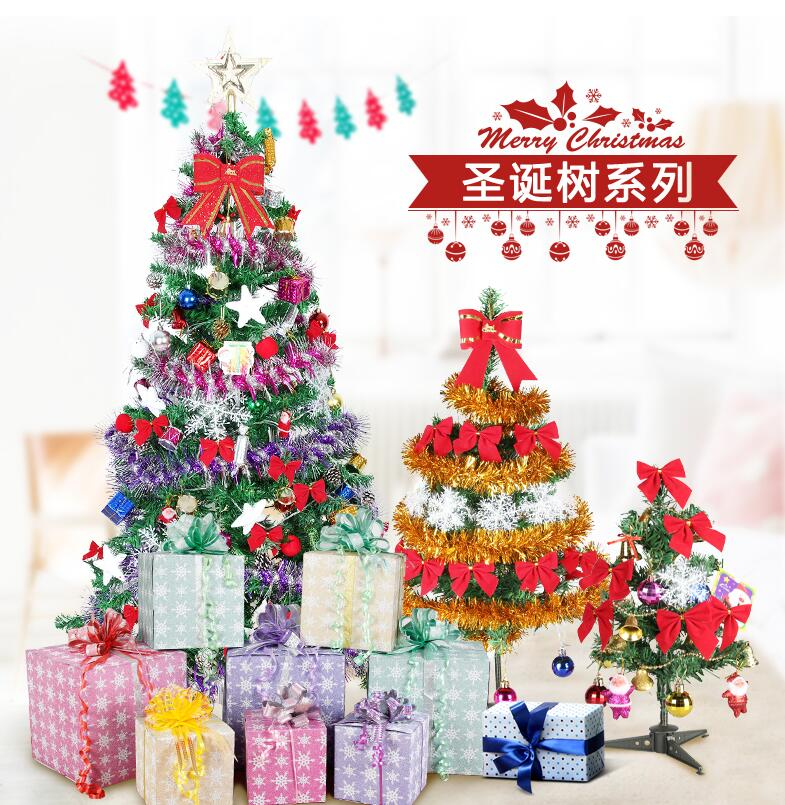 Best Price On Christmas Trees