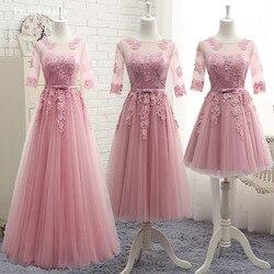 Dusty rosa vestido de dama de honra apliques rendas até o chão metade mangas compridas robe de doiree formal baile de formatura festa noiva elegante vestido novo