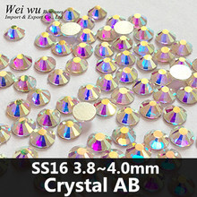 Galss Flatback Machine Cut 1440pcs SS16 Crystal AB Golden Light Nail Art Rhinestones
