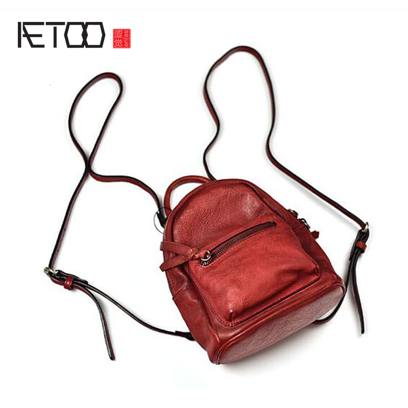 AETOO The first layer of leather tanned leather hand personalized mini shoulder bag multi-function shoulder Messenger bag aetoo spring and summer new leather handmade handmade first layer of planted tanned leather retro bag backpack bag