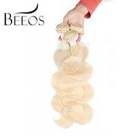 Beeos 613 Blonde Bundles Brazilian Hair Body Wave 100 Human Hair Extension 1 Pc Non Remy