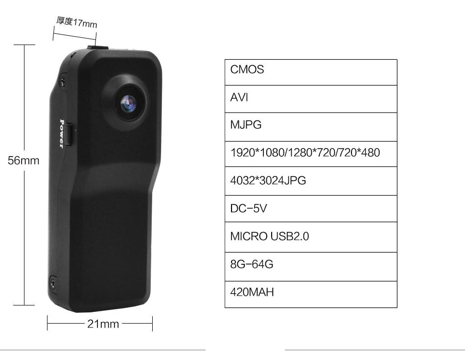 MD30 HD 1080P 720P Mini Kamera Sensor de movimiento Grabador de video - Cámara y foto - foto 6