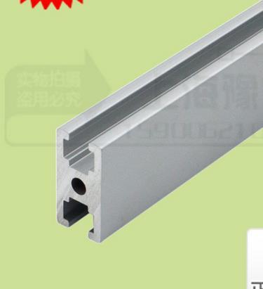 6pcs L1000mm 1530 aluminium profile extrusion door window frame ...