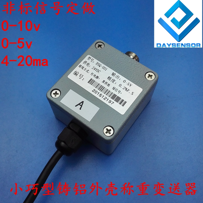 цена на Single channel multi-channel weighing sensor transmitter / amplifier 10V 4-20mA 0-5V pressure transmitter