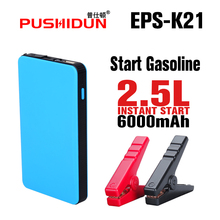 K21 power source 12V car battery charger mini aluminium alloy jump starter portable power bank starting device for car
