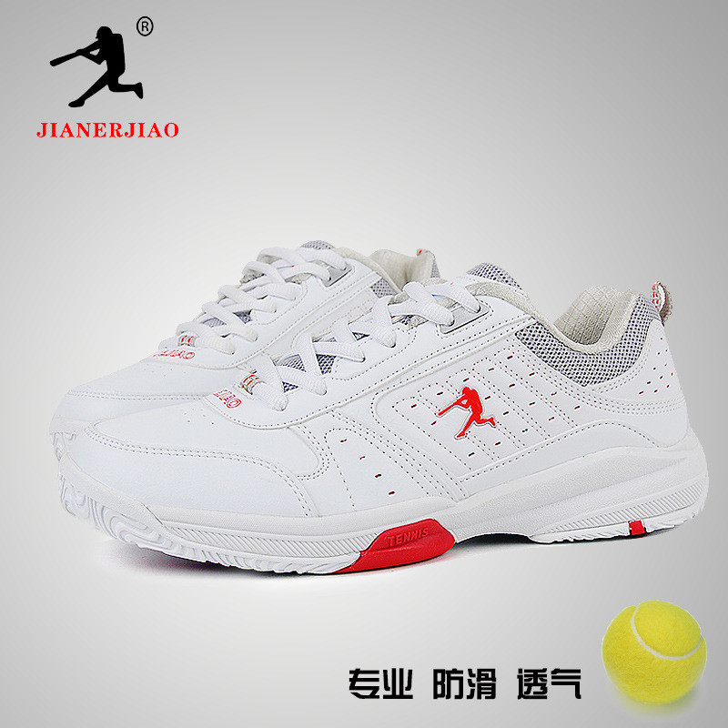 Compare Prices on Tennis Shoes Wholesale- Online Shopping/Buy Low ...