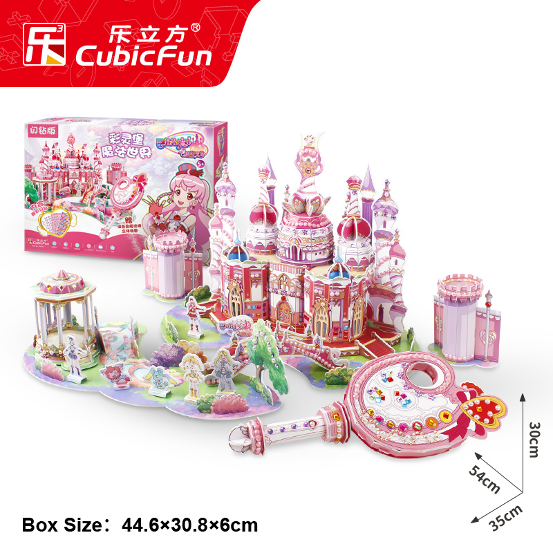 Candice guo 3D puzzle paper model building children girl birthday gift DIY toy fairy castle The magic world pink staff wand 1set cubicfun 3d paper model diy puzzle toy gift the spanish armada fleet philip ship boat t4017h children birthday free shipping