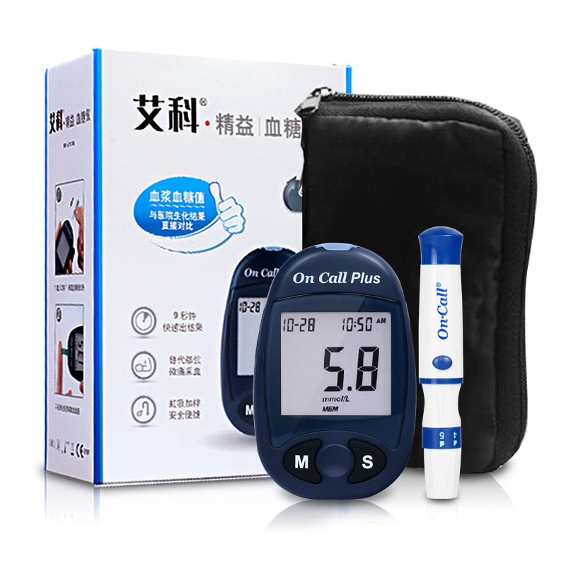 On Call Plus Blood Glucose Meters with Strips and Lancets for Diabetes Portable Blood Collection Glucometer Blood Sugar Meter monitoring blood glucose and obesity in type 2 diabetes