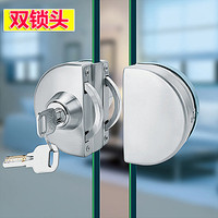 100%New Semi circular Office Glass door double lock with keys gate latch professional lock picks Single/double door
