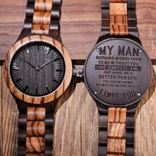 Выгравированы деревянные часы индивидуальный часы Подарки для папы, день рождения любовника, годовщина, дружка подарок