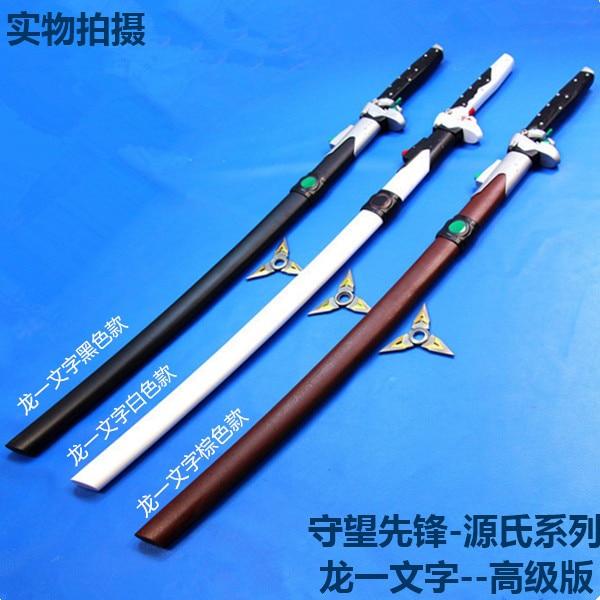 Overwatch OW Genji games Cosplay steel Sword knife blade weapon  katana Wakizashi Cosplay Props shipping free|props cosplay|prop katana|prop weapons - title=
