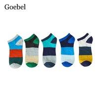 Goebel Man Short Tube Socks Crude Stripe Deodorant Invisible Socks Men Mixed Colors Sweat Absorb Cotton
