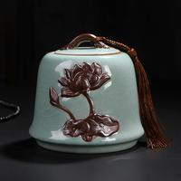 Elegant Lotus Pattern Ceramic Tea Box Retro Flower Tea Storage Containers Green Home Porcelain Jar Retro Office Coffee Tea Can