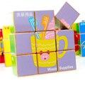 Деревянные 3D puzzle игрушечный автомобиль детские игрушки животных для детей творческой интеллектуальной образования Кубик рубика головоломки подарок на день рождения