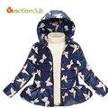 Девушки зимнее пальто мода куртки для девочек 2015 новый бренд зимние куртки для девочек высокое качество 2 - 10 лет дети пальто KU71