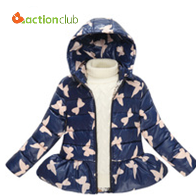 girls winter jackets page 12 - kids