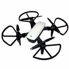 4 шт. защита пропеллера 4730 лезвие Защита бампера анти крушение для DJI Spark Drone запасные части со съемным шасси комплекты