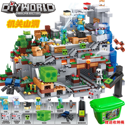 1208 pcs My world Model Minecrafted Building Blocks Compatible LegoINGLYS The Mountain Cave Elevator Bricks Toys For Children1208 pcs My world Model Minecrafted Building Blocks Compatible LegoINGLYS The Mountain Cave Elevator Bricks Toys For Children