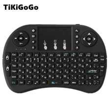 Tikigogo air mouse with touchpad i8 Mini Wireless Keyboard as remote control with Russian spanish layout for android box htpc(China)