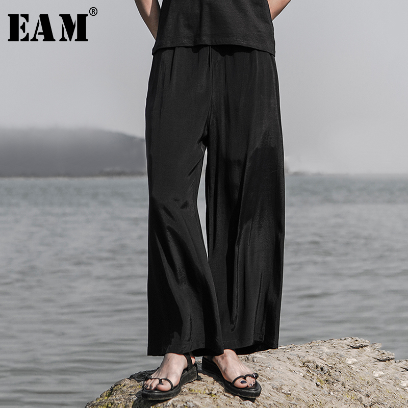 [EAM] 2019 Autumn Winter Woman Solid Black Color Long Loose Pockets Spliced High Elastic Waist Drawstring Harem Pants LE982